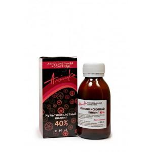 Мультикислотный пилинг 40%, pH 1.7 - 80мл