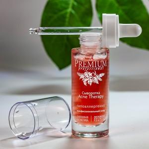Сыворотка Acne Therapy, 20 мл