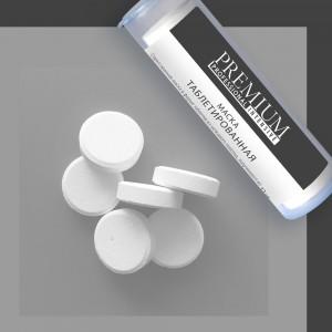 Маска таблетированная (12 шт)