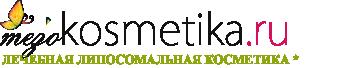 Профессиональная косметика и мезороллеры - Mezokosmetika.ru